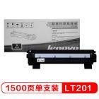 联想(Lenovo)LT201黑色墨粉、LD201黑色betway88体育 (适用S1801/LJ2205/M1851/M7206/M7255F/F2081/LJ2206W/M7206W/M7256WHF打印机)