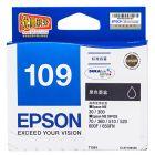 爱普生(Epson)T1091黑色/T1092青色 / T1093洋红色 /T1094黄色墨盒 C13T109180(适用ME30/300/360/510/600F/650FN/700FW)