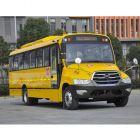 安凯校车8米车身 HFF6801KX5  排量>1.8L  手动变速