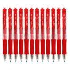 三菱 UMN-152 按动式中性笔0.5mm 红 12支/盒(单位:支)