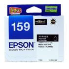 爱普生(EPSON) T1590/T1599墨盒  (适用机型:R2000 R2000S打印机 )