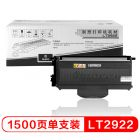 联想(lenovo)LT2922黑色墨粉、LT2922H高容墨粉、LD2922黑色betway88体育(适用M7205/M7250/M7250N/M7260/M7215打印机)