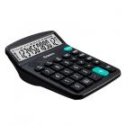 齐心 C-9680 语音计算器 黑色 单位:台
