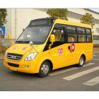 安凯校车6.6米车身 HFF6661KY5 手动变速   排量>1.8L
