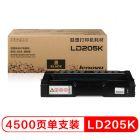 联想(Lenovo)LD205 K、C、M、Y 原装betway88体育(适用于CS2010DW/CF2090DWA打印机)