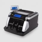科密JBYD-A550(B) 银行专用智能点钞机