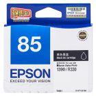 爱普生(Epson)T0851(T1221) 黑色 / T0852 (T1222) 青色 / T0855(T1225) 淡青色 / T0853(T1223) 洋红色 / T0856(T1226) 淡洋红/ T0854(T1224) 黄色  墨盒 C13T122180(适用PHOTO 1390...