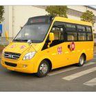 安凯校车 HFF6661KX5 手动变速 排量>1.8L