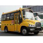 安凯校车HFF6581KX5 手动变速 排量>1.8L