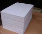 16K双胶纸70克